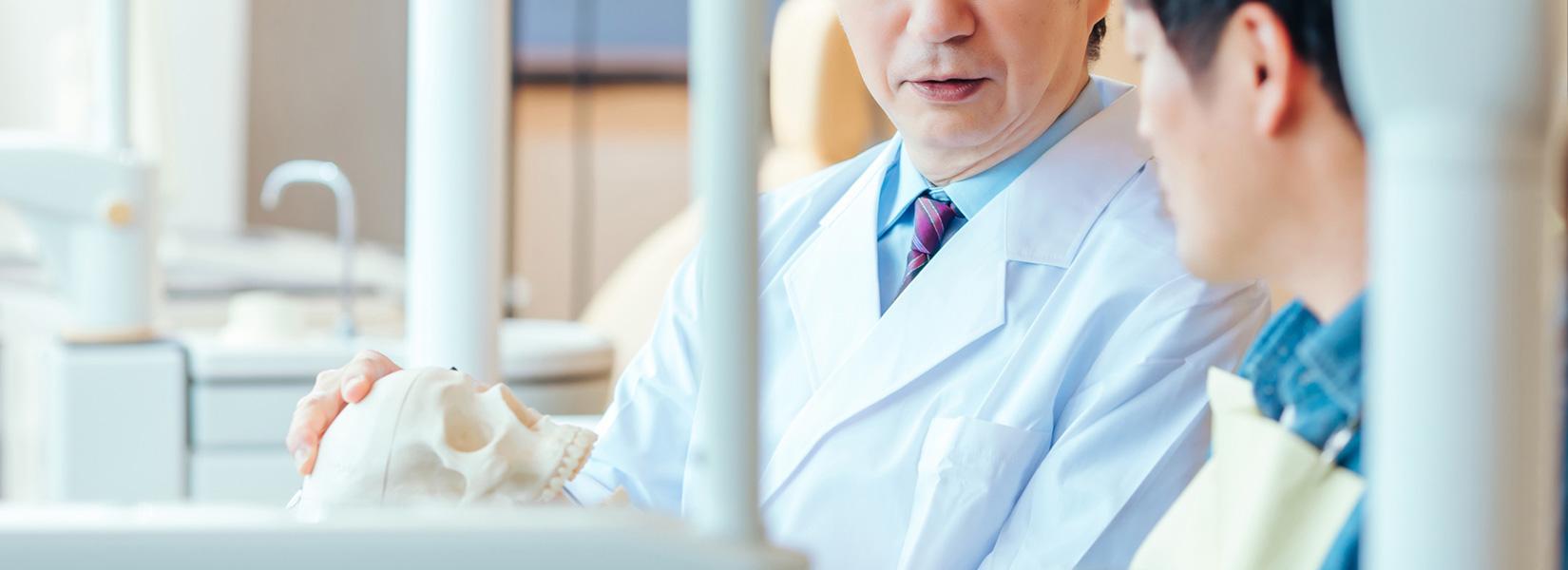 舌側矯正の認定医制度について