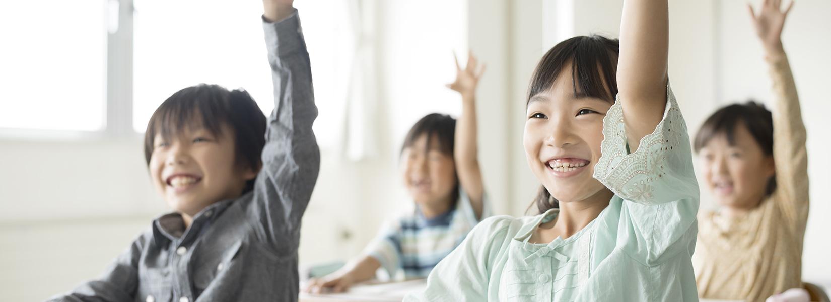 小児矯正は何歳から何歳まで?